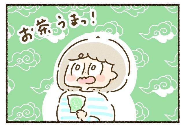 kyoto_asagohan01_3