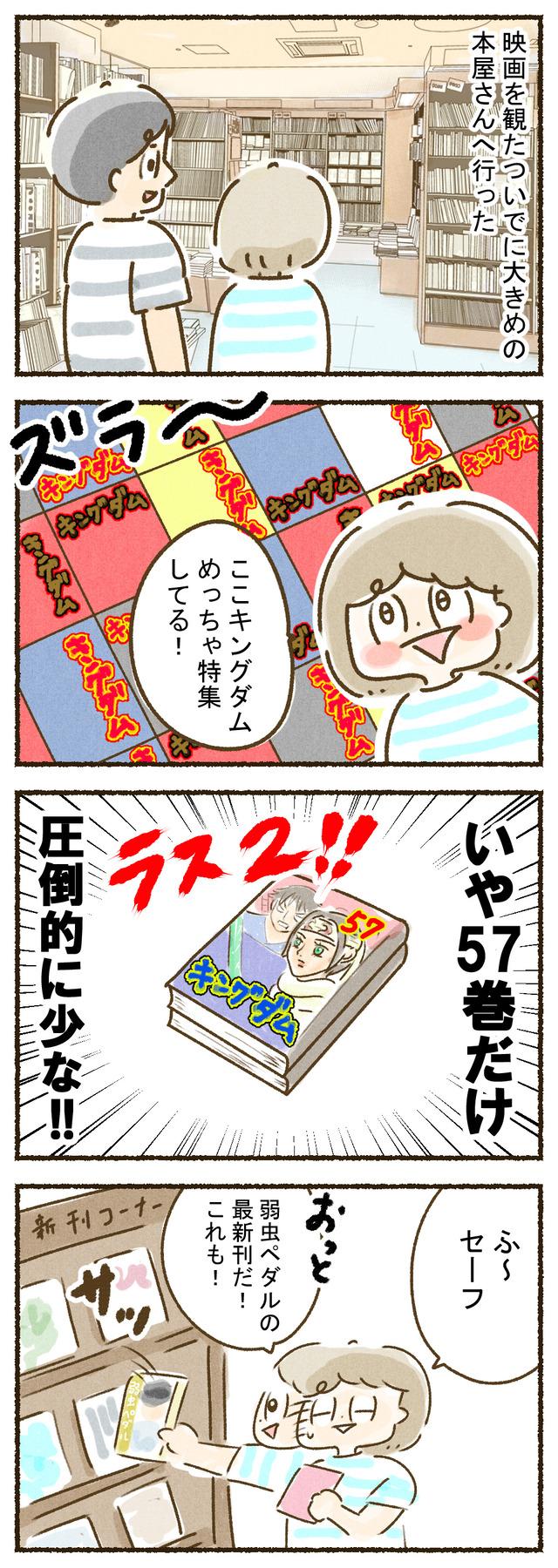 new_comic01