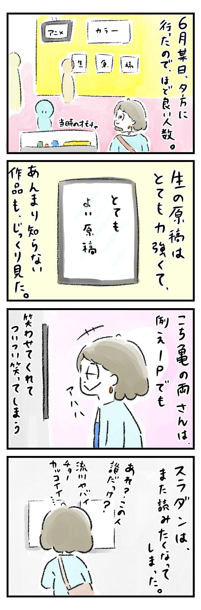 jump01_02