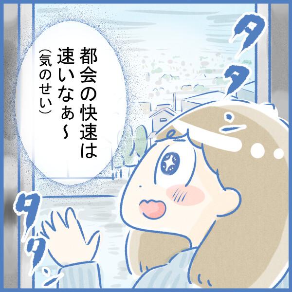 chuotokkai02
