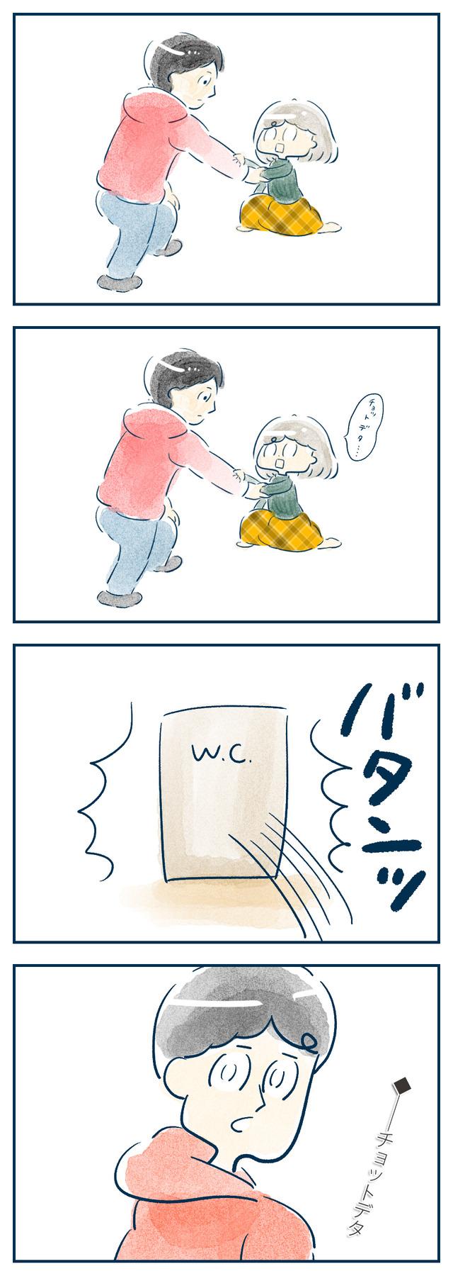 unkomorashita03