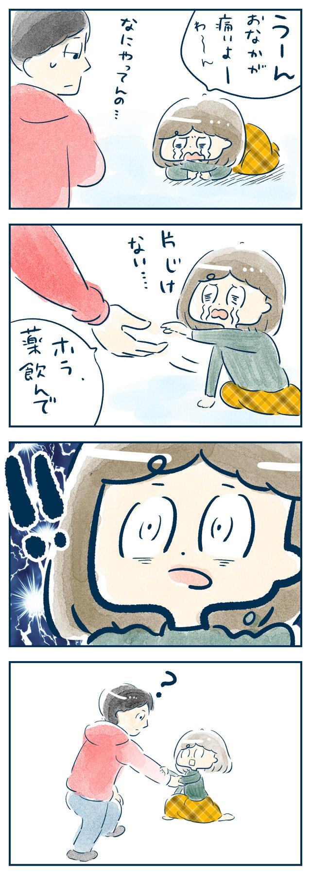 unkomorashita02