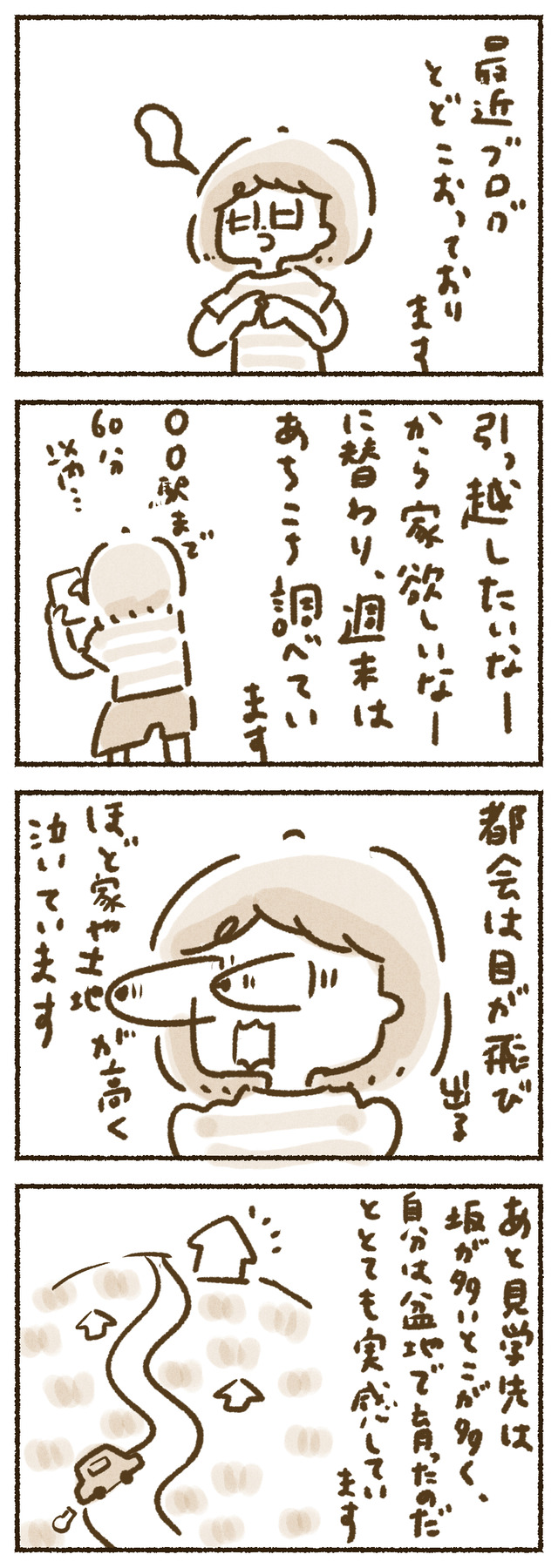 kinkyo1016