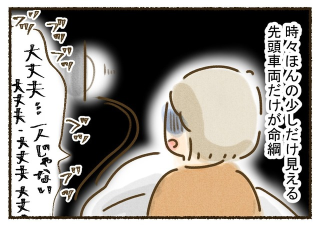 toshimaen_omake04