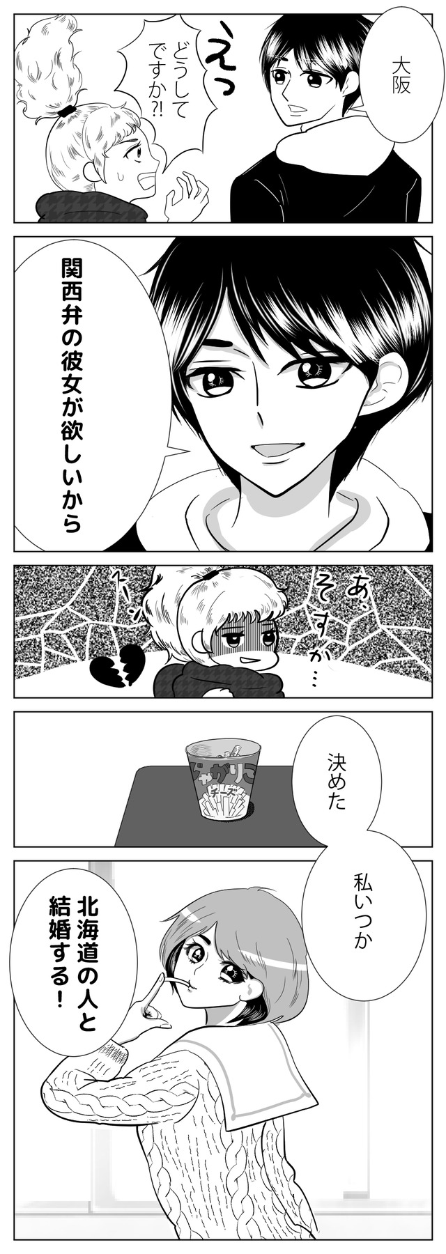 omoshirosuki03