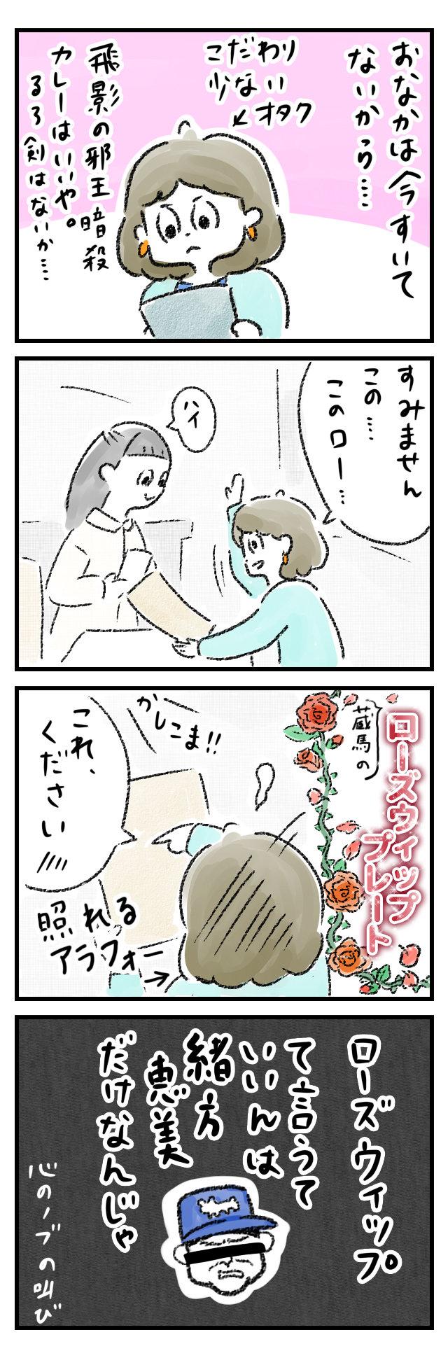 jump01_07