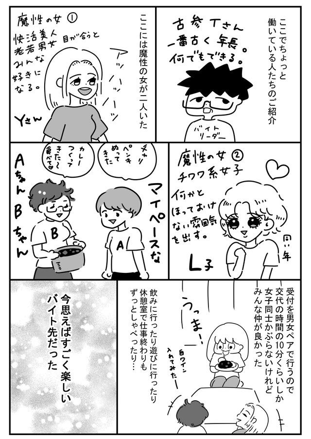 santochihironokaikoroku09_1