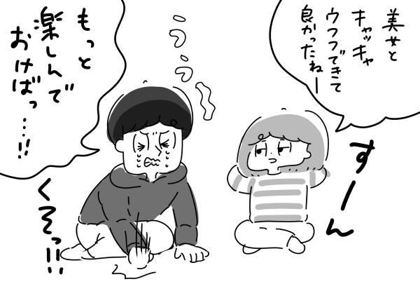 i-andsan