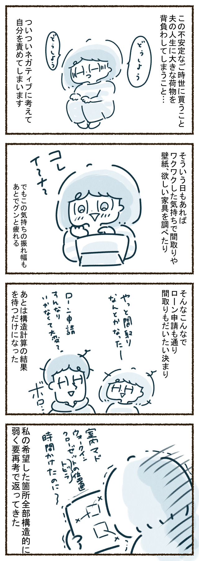 ouchi02