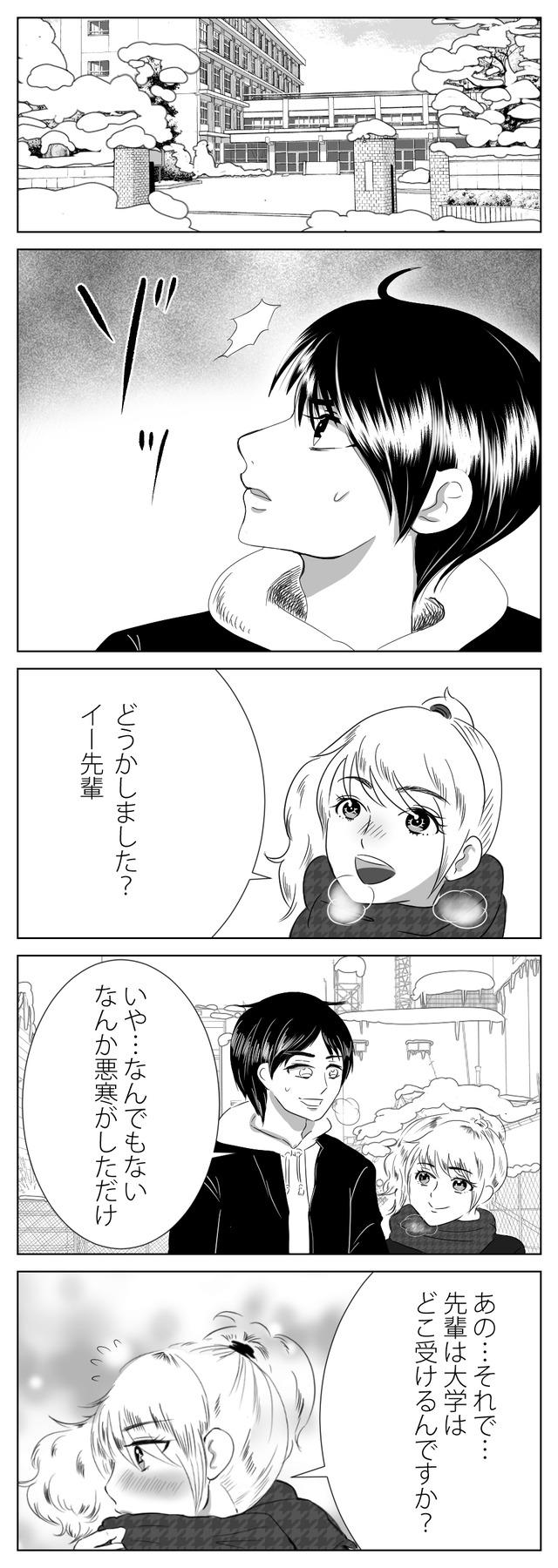 omoshirosuki02