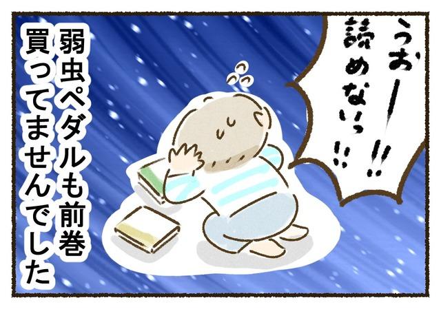 new_comic02