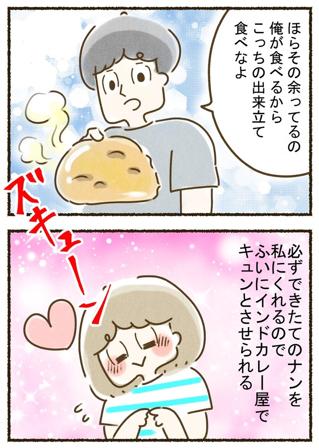 ind_curry_kyun02