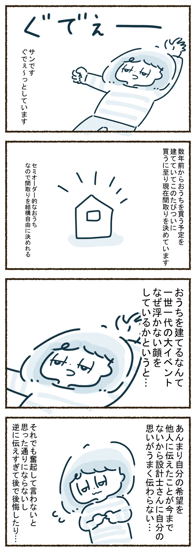 ouchi01