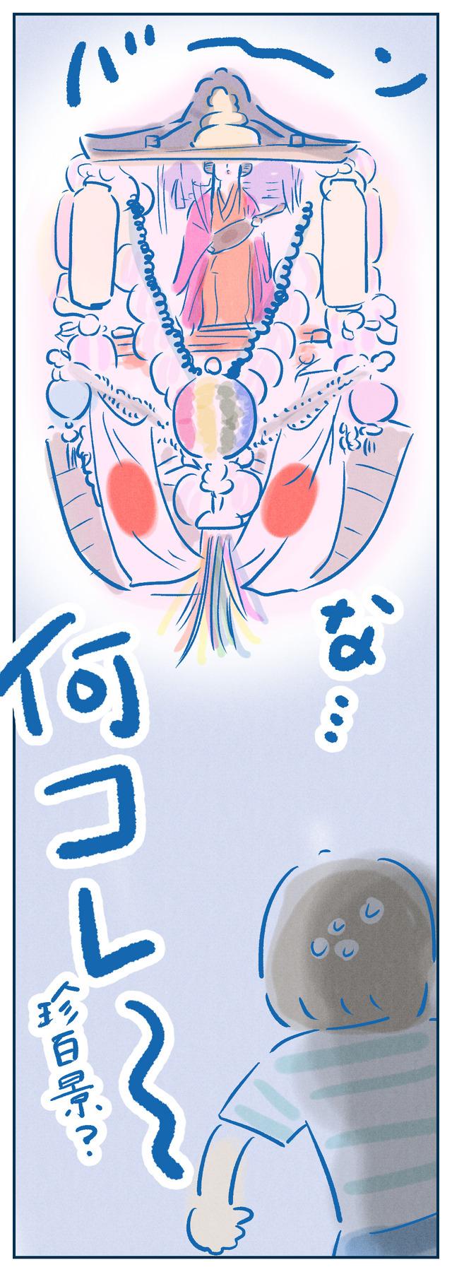 大間稲荷神社例大祭の弁天丸