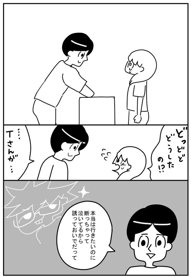 santochihironokaikoroku22_1