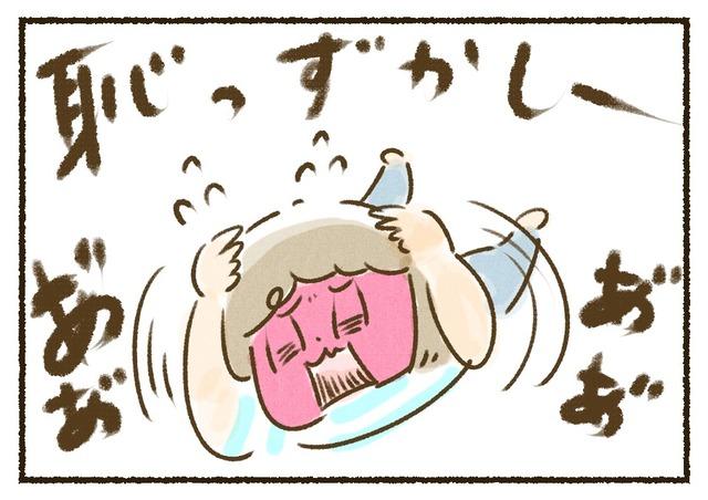 fushianaman02