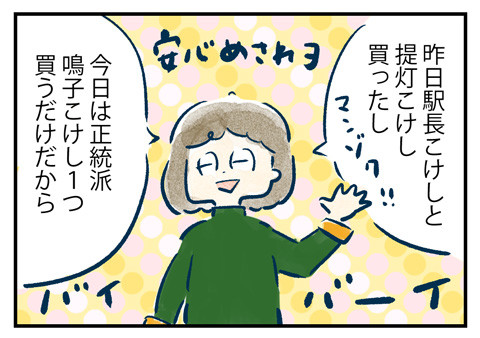 sendai35_t