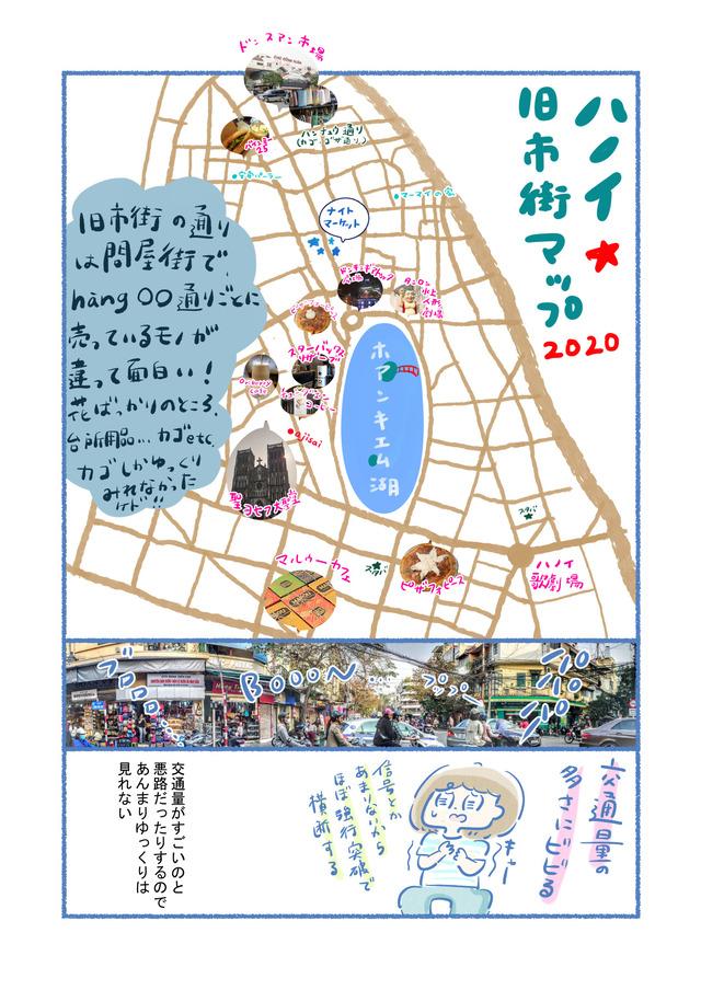 旧市街地マップ
