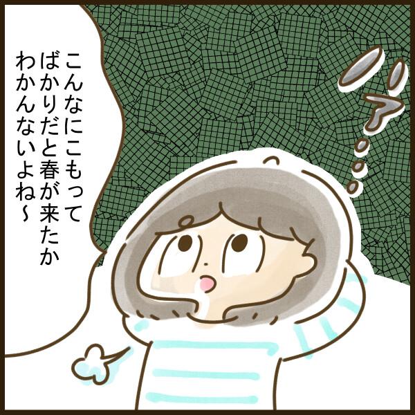 harugakita0219_02