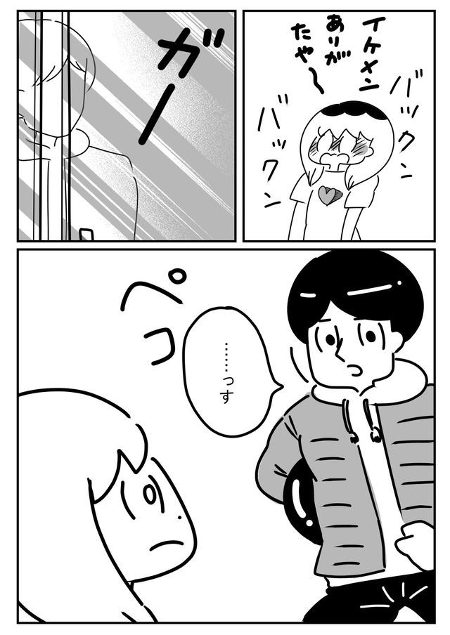 santochihironokaikoroku07_1