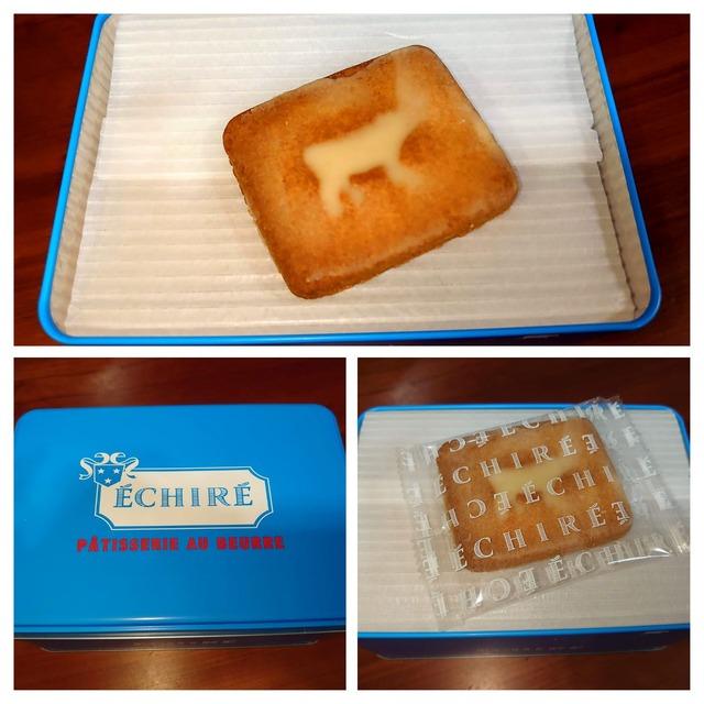 echire_cookies