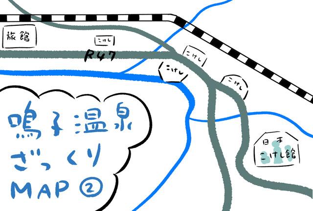 naruko_map2
