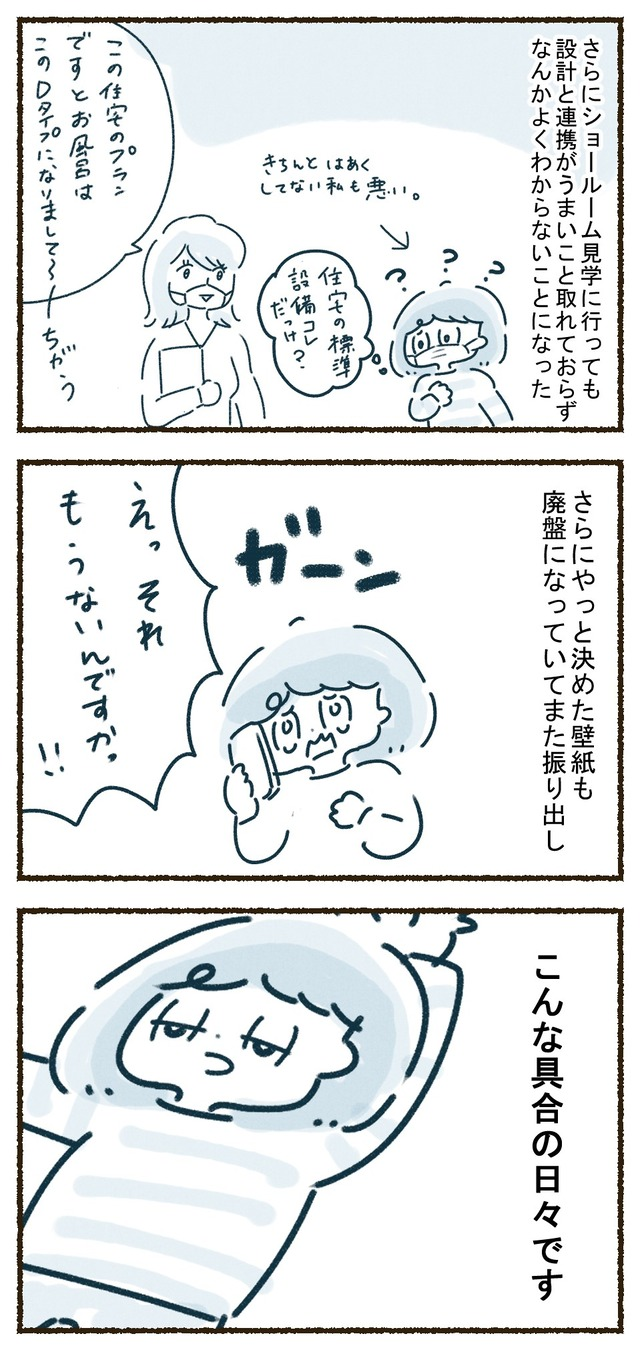 ouchi03