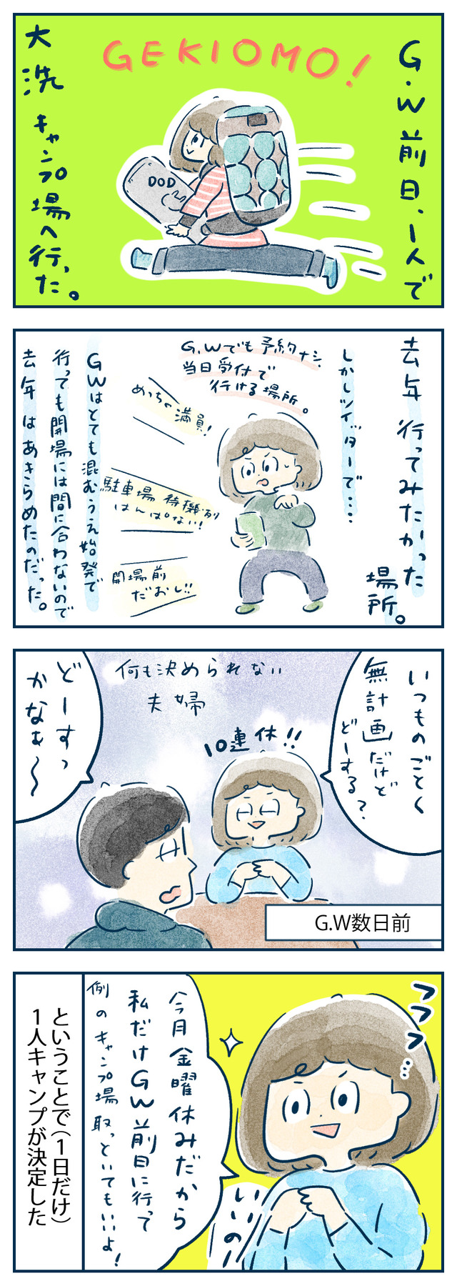 ooarai01