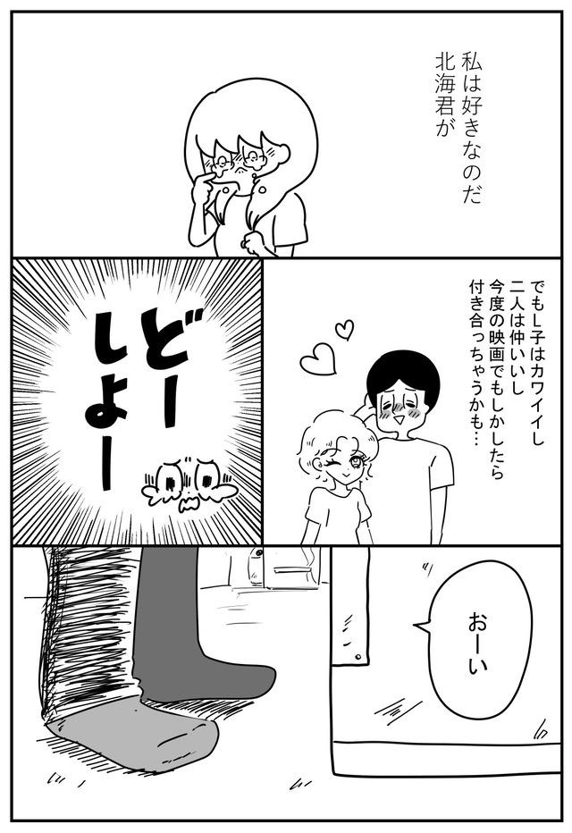 santochihironokaikoroku21_1