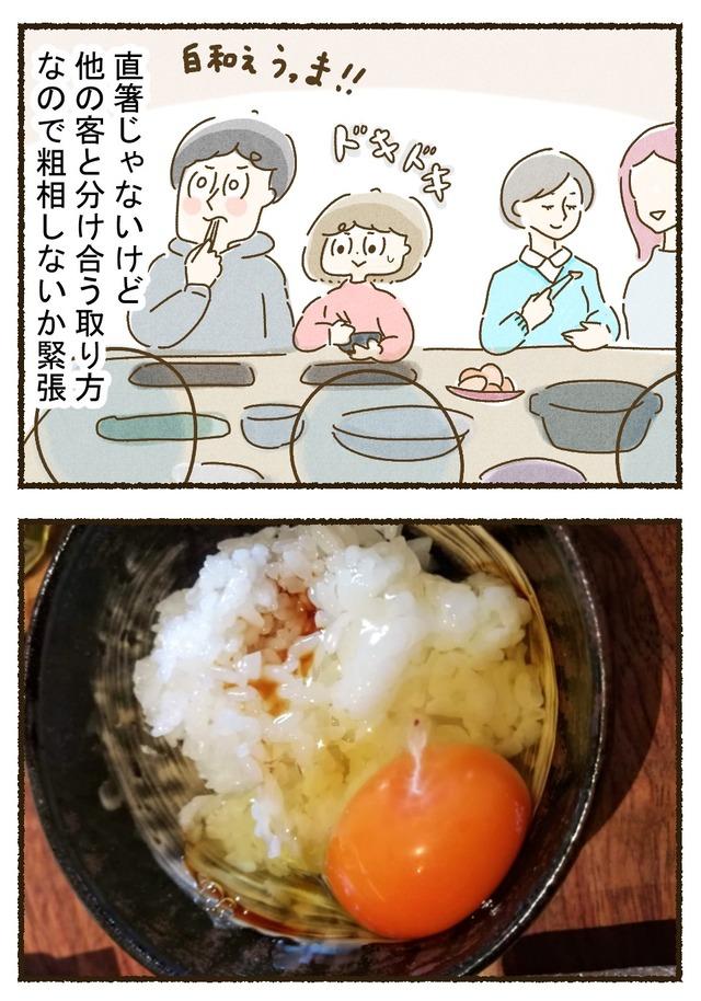 kyoto_asagohan02_2
