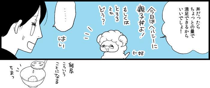 07_manga