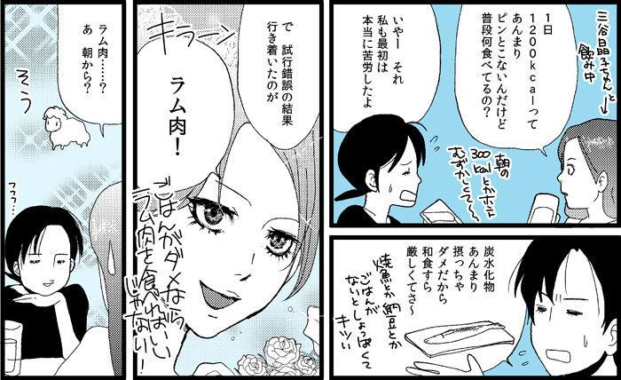 06_manga01