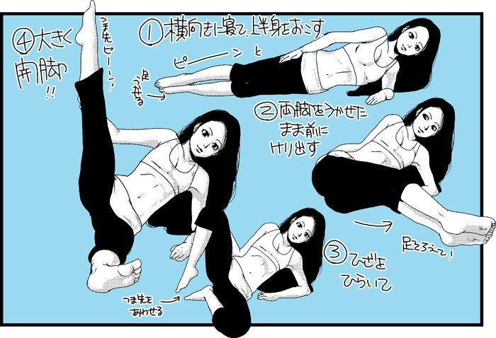 diet_02_03