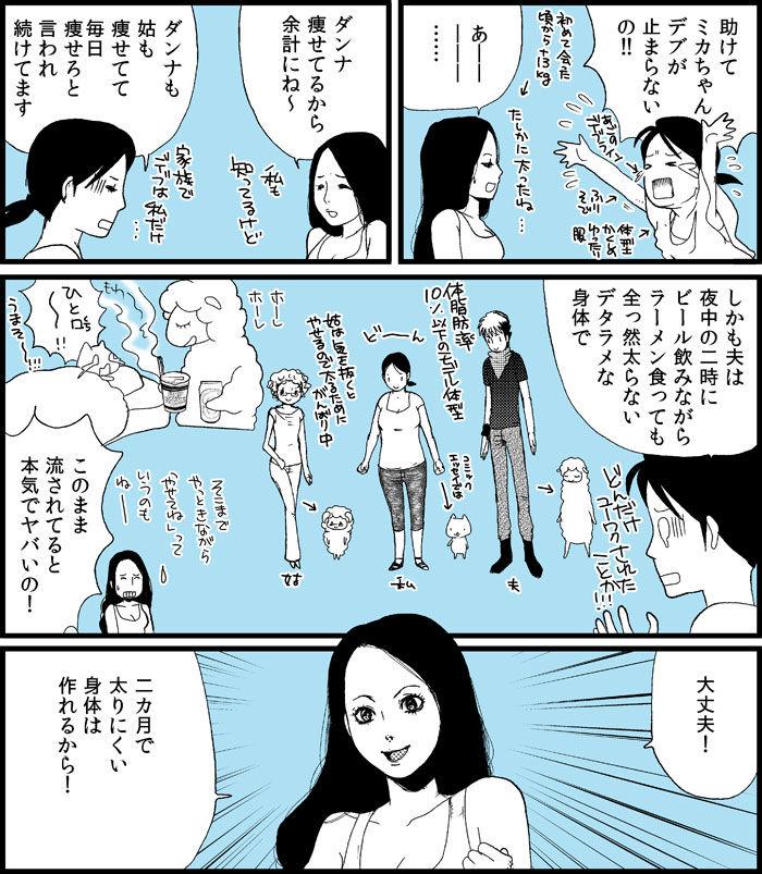 diet_07