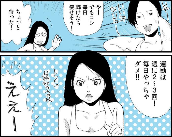 diet_02_05