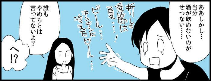 diet_03_04