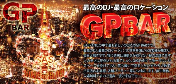 GPbar_page
