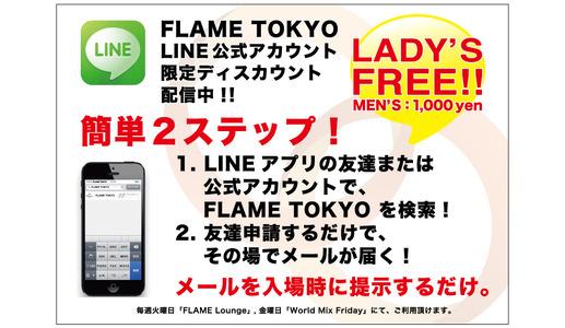 line_iphone