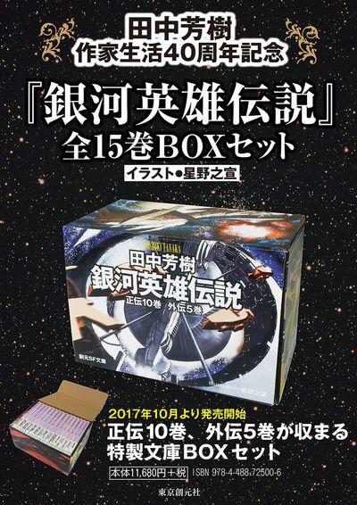 gineibox_s.jpg