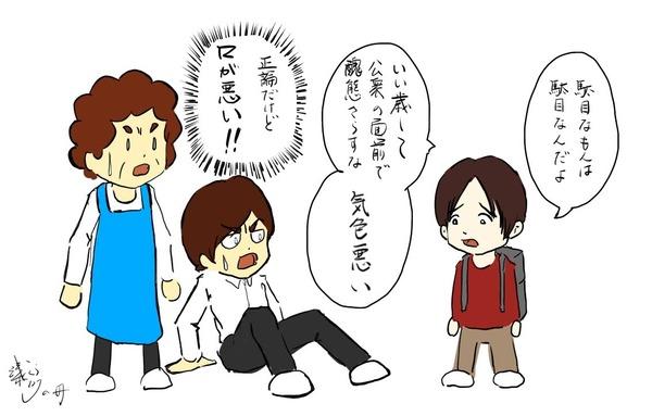 ここだけのあとがき用イラスト:浅倉秋成