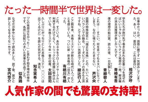 shijinzou1711091515