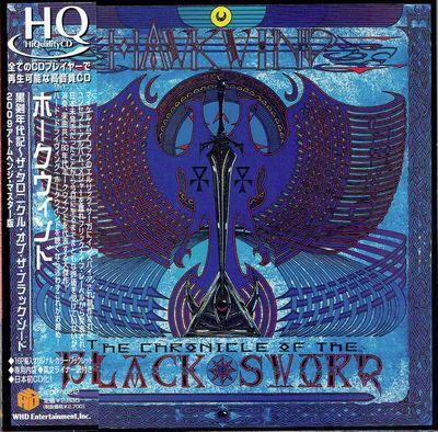 (4)黒剣年代記 画像のコピー
