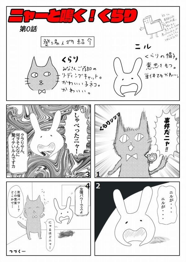 写真_2019-09-24_22_40_51