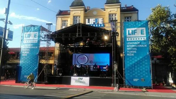 写真1_クストリッツァ・特設ステージ