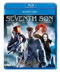seventhson02.jpg