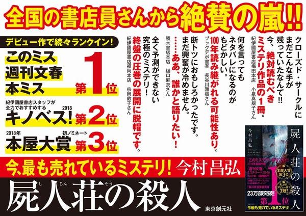 0410shijinsouA4_s