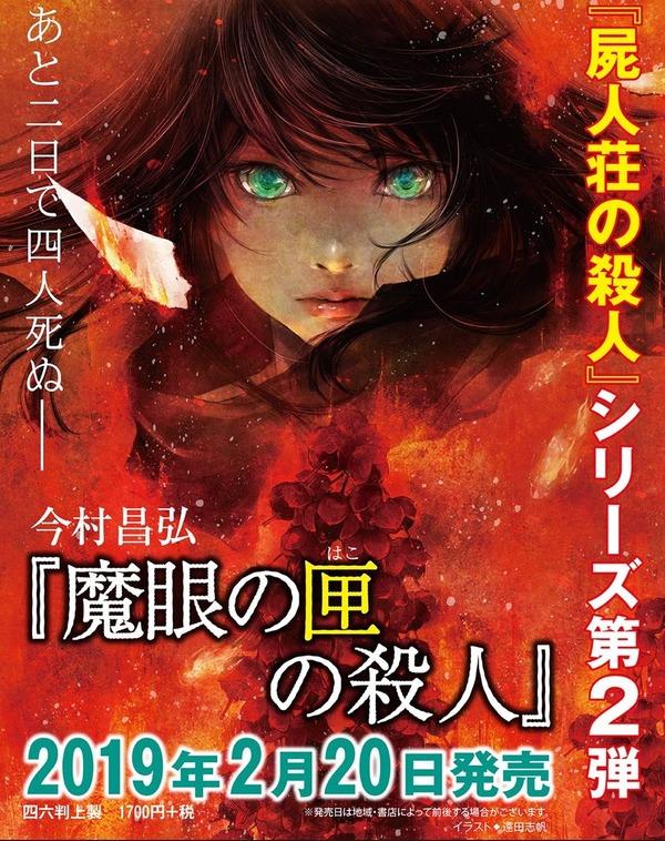 poster_eiganuki