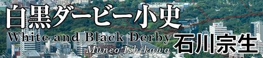 1708ishikawabanner