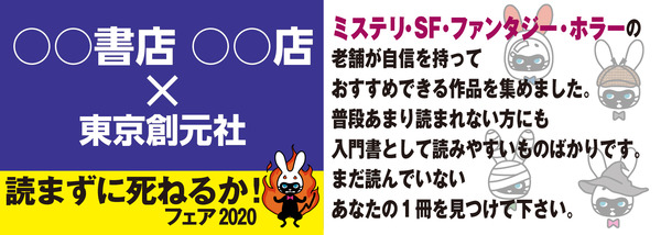202003②