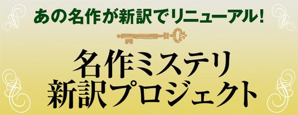2007shinyaku_banner